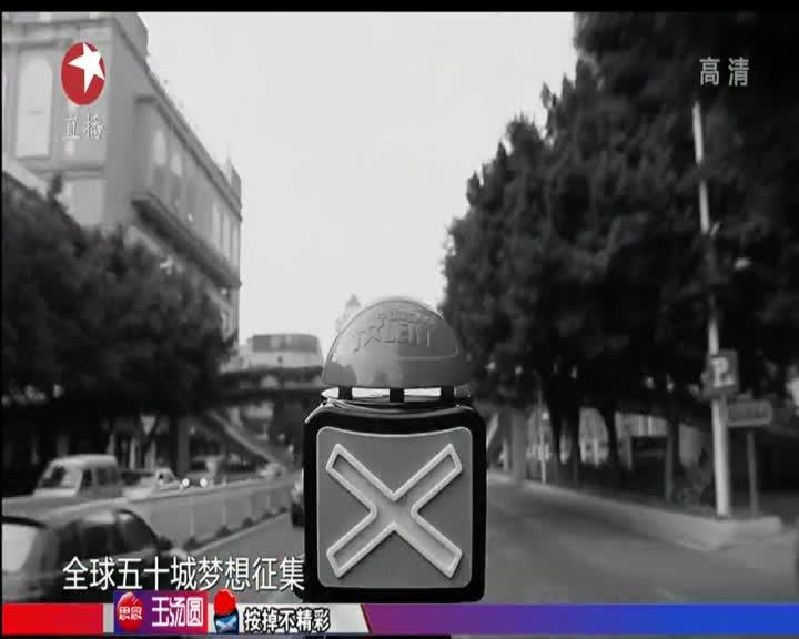 中国达人秀第五季达人盛典高清无广告完整版