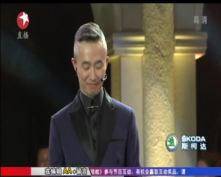中国达人秀第五季达人荣耀时刻:梦想之星