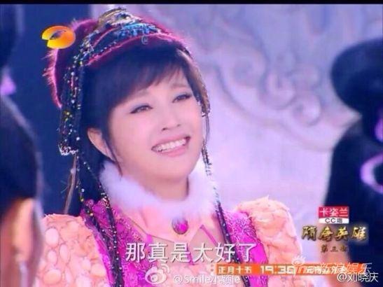 刘晓庆晒 隋唐英雄3 剧照 扮相粉嫩