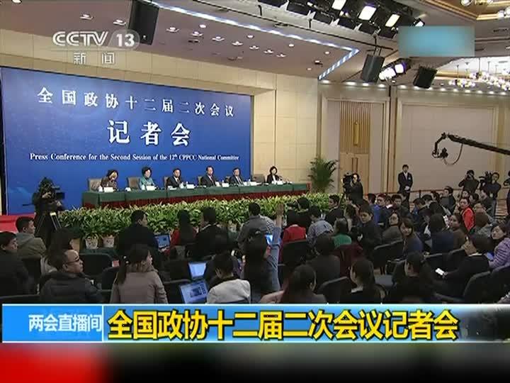 赖明委员:雷人夸张不靠谱提案 政府难操作