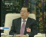 张德江分别参加香港代表团、澳门代表团审议