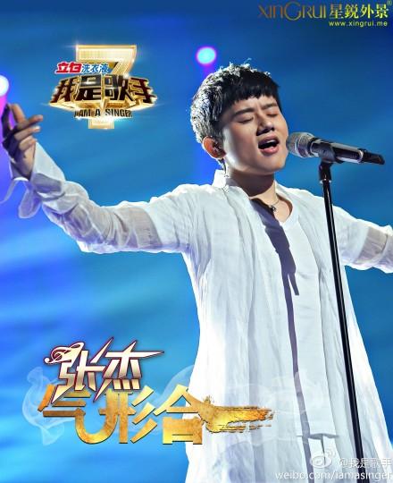 《我是歌手》第二季第九期乐评吐槽 邓紫棋唱