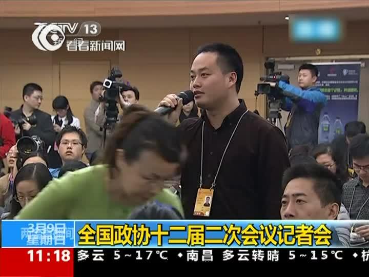 【全国政协十二届二次会议记者会】冯骥才谈