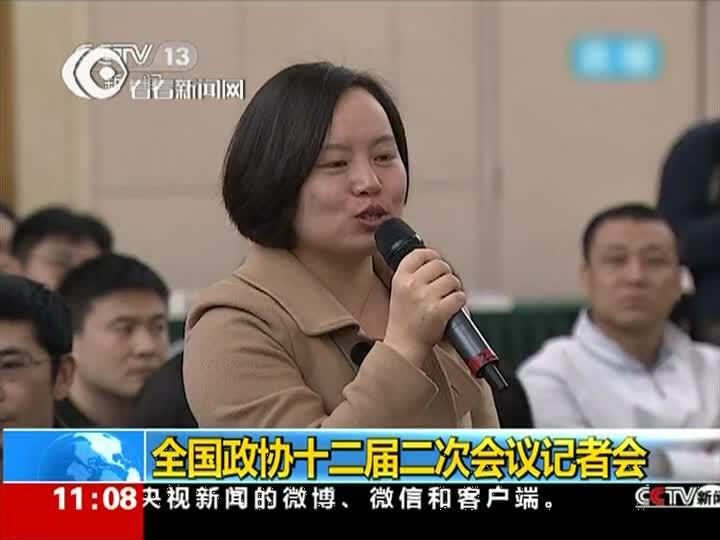 【全国政协十二届二次会议记者会】秦大河谈