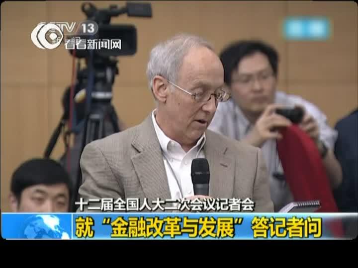 周小川:人民币汇率问题是很复杂的问题