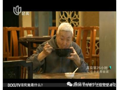 看懂上海:一碗阳春面 - 美人迟暮 - 美人迟暮,知足尔乐