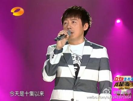 我是歌手张宇假行僧_