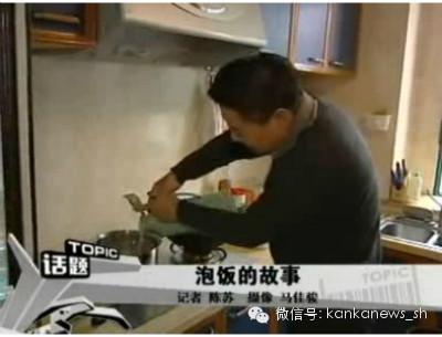 """看懂上海:上海人的""""泡饭情结"""" - 美人迟暮 - 美人迟暮,知足尔乐"""