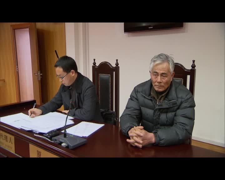 庭审纪实20140322预告片:他为何告城管