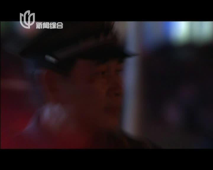 """《东方110》20140404:搜寻""""持枪""""男"""