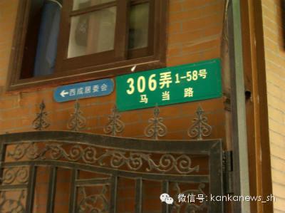 看懂上海:曾经风浪的马当路 - 美人迟暮 - 美人迟暮,知足尔乐