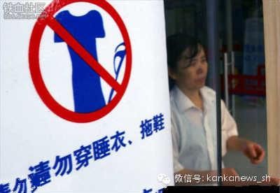 看懂上海:睡衣上街的历史 - 美人迟暮 - 美人迟暮,知足尔乐