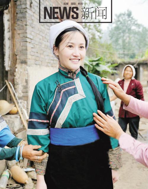 鲜为人知的中国第57个民族——穿青族(摘引于网络) - 江南一叟 - 江南一叟 朋友,您好,江南一叟欢迎您!