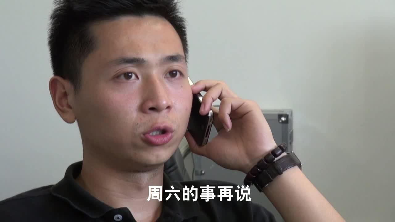 上海航天局—追梦
