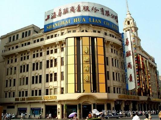看懂上海:永安百货公司 - 美人迟暮 - 美人迟暮,知足尔乐