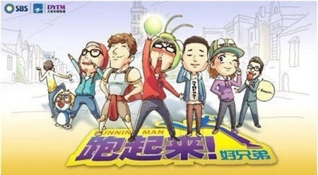 《Running Man》新一期展开时间旅行 宋智孝