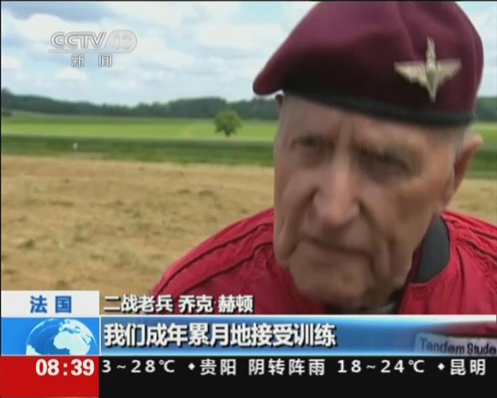 89岁老兵跳伞纪念诺曼底登陆