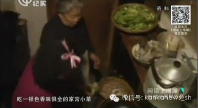 看懂上海:灶披间里做道场 - 美人迟暮 - 美人迟暮,知足尔乐