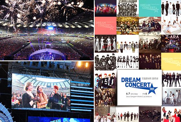 2014梦想演唱会