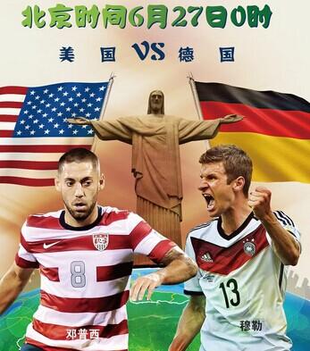 美国葡萄牙赔率_欧洲杯法国vs葡萄牙赔率_赔率分析和心水推荐