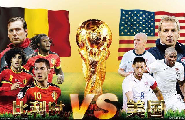 比利时比分赔率_
