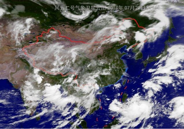 """20日 卫星云图显示台风""""威马逊""""云系结构不再完整 减弱为热带低压-图片"""