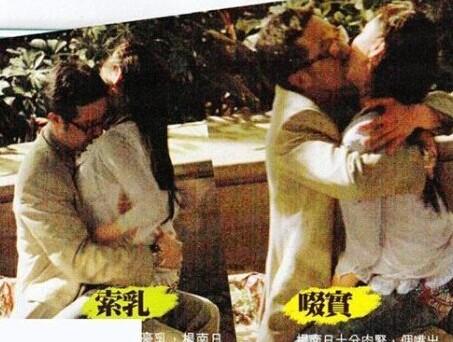 香港嫩模Amy艾美琦被曝不雅视频 坦诚前男友