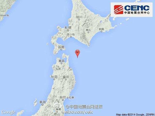 日本北海道地区发生6.0级地震 震源深度10公里