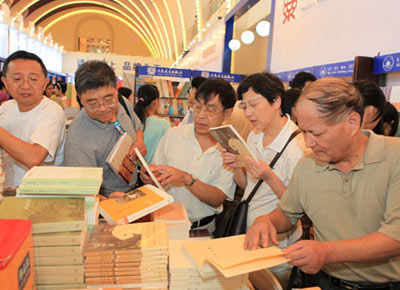 2013年第十届上海书展