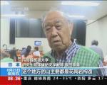 日本:广岛山体滑坡造成39人遇难