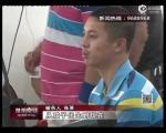 视频:妇产科男医生查房家属觉得不爽将其被打