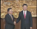 习近平同蒙古国总统举行会谈 中蒙为全面战