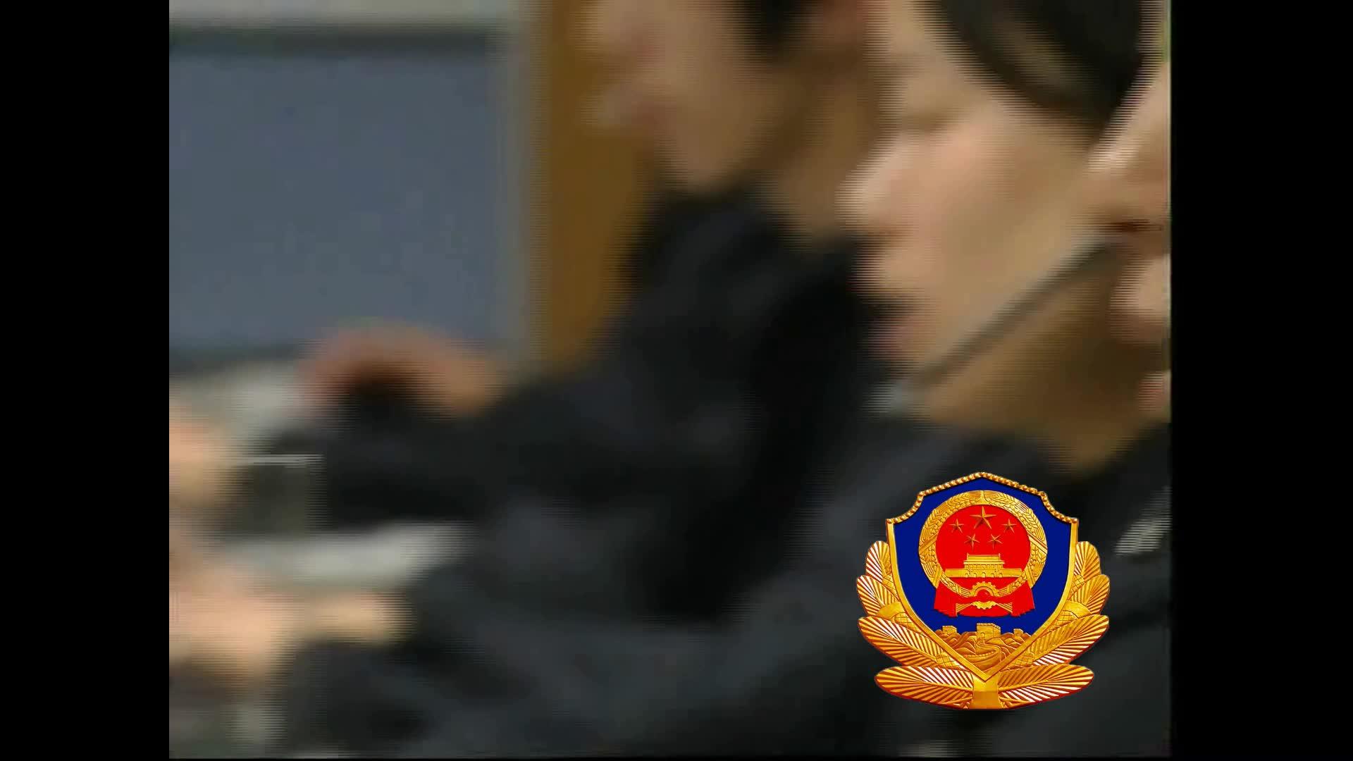 上海市公安局110报警服务台