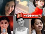 《中国好声音》学员明星连连看 陈永馨爆款