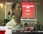 北京:明年起参保统一60岁领养老金  职工居民