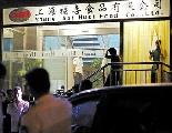 上海福喜高管被批捕