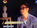 张家辉自曝张学友系亲哥影帝演技骗倒网友