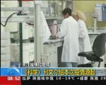 《科学》刊文介绍埃博拉缘起 5名作者因感染病毒离世