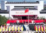 党和国家领导人与首都各界代表向抗战烈士敬