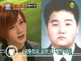 韩国奇葩真人秀 整容成瘾 十年不刷牙