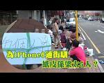 香港:iphone6还未发售店铺无货 果粉已通宵排