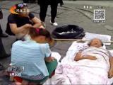 视频:女子路边磕头乞讨 群众称一天能讨500