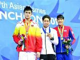 """仁川亚运会男子200米自由泳决赛:冠军竟是"""""""