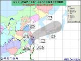 """台风 """"凤凰""""最新实时路径:横扫台湾直逼浙"""
