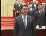 习近平在庆祝中国人民政治协商会议成立65周