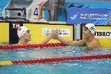 仁川亚运会奖牌榜9月23日实时更新 今日赛事