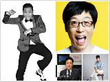 """2014韩国最具影响力艺人榜:""""鸟叔""""PSY高居"""