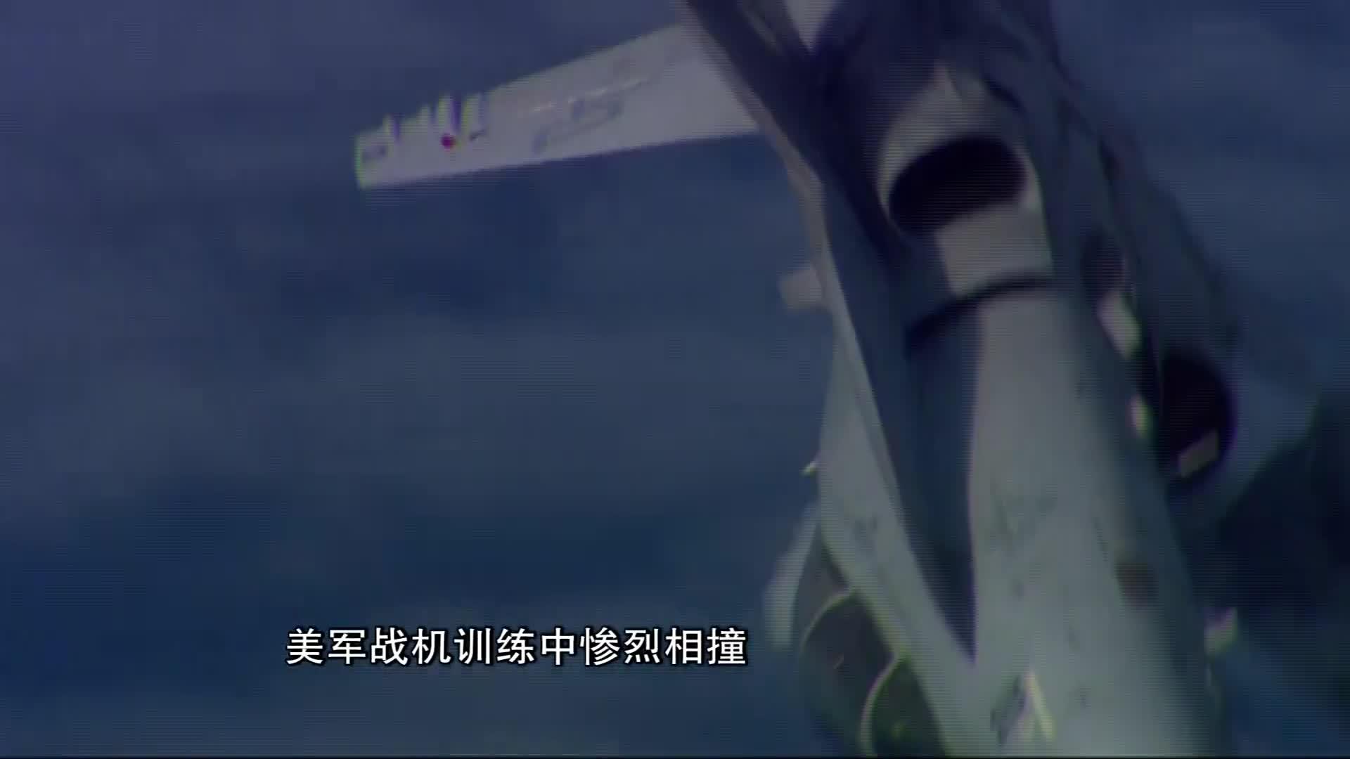 防务新时空20140927预告片