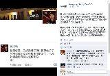 李宗伟涉禁药事件剧情反转 禁药竟来自中国