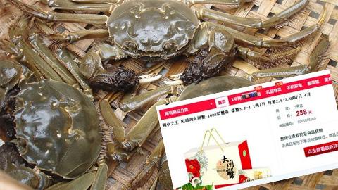 大闸蟹卖出白菜价